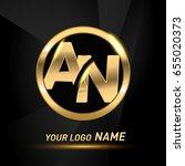 initial letter logo an inside... | Shutterstock .eps vector #655020373