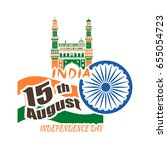 indian independence day festive ... | Shutterstock .eps vector #655054723