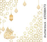 eid mubarak greeting islamic... | Shutterstock .eps vector #655088473