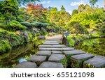 Stony Foot Path In Japanese...