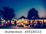 vintage tone blur image of...   Shutterstock . vector #655130113