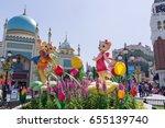 may 25  2017 main gate at...   Shutterstock . vector #655139740