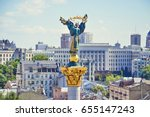 view of the street khreshchatyk ... | Shutterstock . vector #655147243