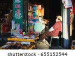 kunming  china   jan 1  the... | Shutterstock . vector #655152544