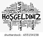 hosgeldiniz  welcome in turkish ... | Shutterstock .eps vector #655154158