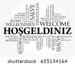 hosgeldiniz  welcome in turkish ... | Shutterstock .eps vector #655154164