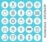 plant icons set. collection of... | Shutterstock .eps vector #655196239