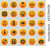 computer hardware icons set.... | Shutterstock .eps vector #655196428