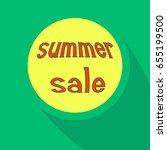 summer sale template | Shutterstock .eps vector #655199500