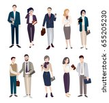 set of business people. men and ... | Shutterstock . vector #655205230