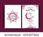 wedding invitation card | Shutterstock .eps vector #655207264