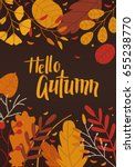 autumn card with leaves | Shutterstock .eps vector #655238770