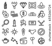 Shiny Icons Set. Set Of 25...