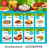 norwegian cuisine menu or price ... | Shutterstock .eps vector #655285948