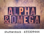 Small photo of The words Alpha and Omega concept and theme written in vintage wooden letterpress type on a grunge background.