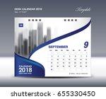 september desk calendar 2018... | Shutterstock .eps vector #655330450