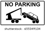 no parking anytime  vector sign | Shutterstock .eps vector #655349134