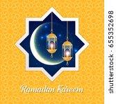 ramadan kareem greeting card....   Shutterstock .eps vector #655352698