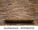 empty wooden shelf on old white ... | Shutterstock . vector #655366510