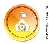 house clock icon | Shutterstock .eps vector #655372708