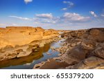 nature landscape  nature ... | Shutterstock . vector #655379200