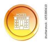 hotel icon | Shutterstock .eps vector #655380610