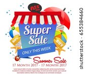 summer super sale poster | Shutterstock .eps vector #655384660