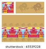texture | Shutterstock .eps vector #65539228