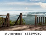 fog covering the mountain... | Shutterstock . vector #655399360