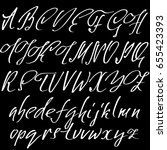 hand drawn elegant calligraphy... | Shutterstock .eps vector #655423393