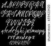 hand drawn elegant calligraphy... | Shutterstock .eps vector #655423420