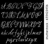 hand drawn elegant calligraphy... | Shutterstock .eps vector #655423456