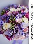 wedding details  the bride's... | Shutterstock . vector #655426180