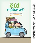eid mubarak with family   Shutterstock .eps vector #655438960