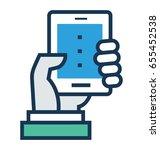 m commerce vector icon | Shutterstock .eps vector #655452538