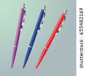 set of pens. vector illustration | Shutterstock .eps vector #655482169