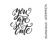hand drawn word. brush pen... | Shutterstock .eps vector #655499374