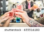 group of drunk friends toasting ... | Shutterstock . vector #655516183