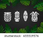tiki hawaiian mask summer... | Shutterstock .eps vector #655519576