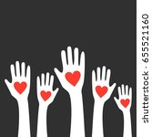 hands raising love with heart | Shutterstock .eps vector #655521160