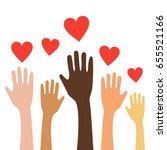hands raising love with heart | Shutterstock .eps vector #655521166