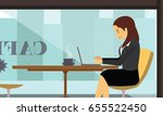 woman working with laptop in a... | Shutterstock . vector #655522450