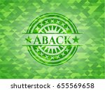 aback realistic green mosaic... | Shutterstock .eps vector #655569658