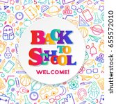 back to school banner with... | Shutterstock .eps vector #655572010