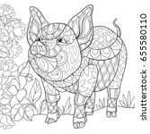 adult coloring page book a pig... | Shutterstock .eps vector #655580110