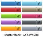 yen price label engraved style... | Shutterstock .eps vector #655596988