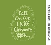 call on me  i will answer you.... | Shutterstock .eps vector #655598788