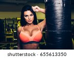 sexy fitness model woman posing ... | Shutterstock . vector #655613350