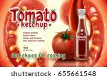 tomato ketchup ad with tomato... | Shutterstock .eps vector #655661548