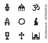 set of 9 editable faith icons.... | Shutterstock .eps vector #655663510